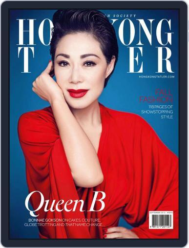 Tatler Hong Kong (Digital) September 5th, 2013 Issue Cover