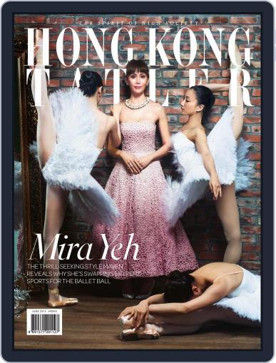 Tatler Hong Kong (Digital) June 3rd, 2013 Issue Cover
