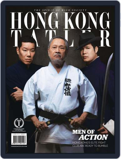 Tatler Hong Kong (Digital) April 3rd, 2013 Issue Cover