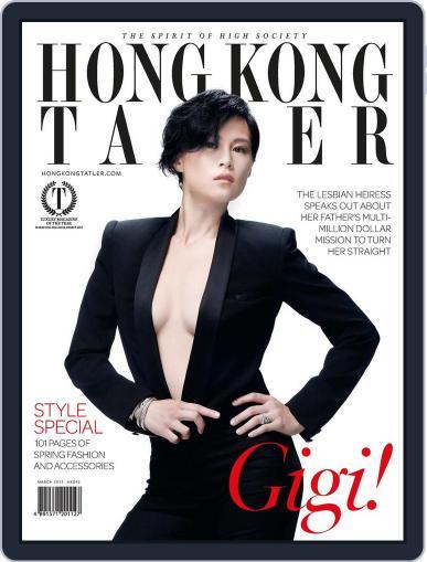 Tatler Hong Kong (Digital) March 8th, 2013 Issue Cover