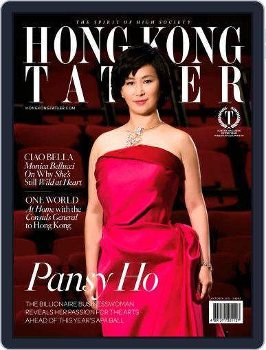 Tatler Hong Kong (Digital) October 5th, 2012 Issue Cover