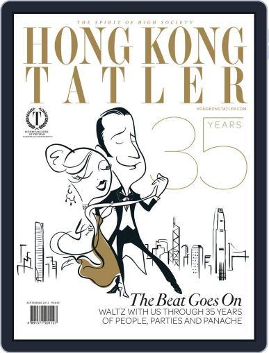 Tatler Hong Kong (Digital) September 4th, 2012 Issue Cover