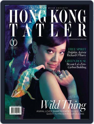 Tatler Hong Kong (Digital) August 3rd, 2012 Issue Cover
