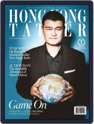 Tatler Hong Kong July 2nd, 2012 Digital Back Issue Cover