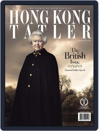 Tatler Hong Kong (Digital) May 31st, 2012 Issue Cover