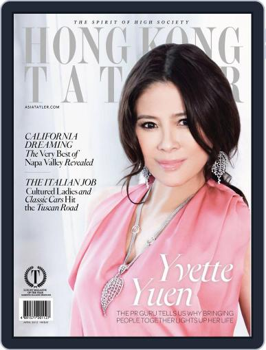Tatler Hong Kong (Digital) April 2nd, 2012 Issue Cover