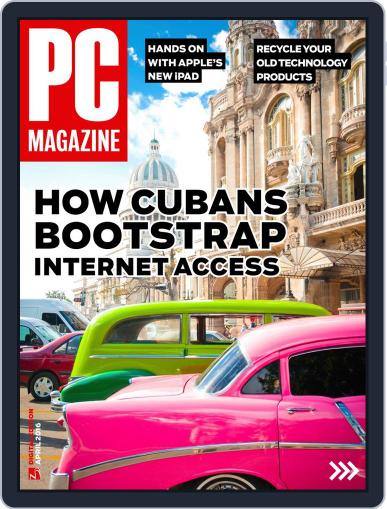 Pc (Digital) April 1st, 2016 Issue Cover