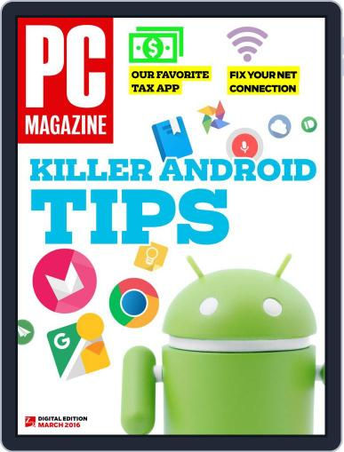 Pc (Digital) February 26th, 2016 Issue Cover