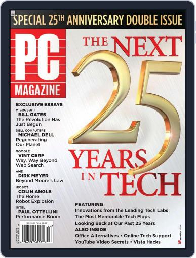 Pc (Digital) December 14th, 2007 Issue Cover