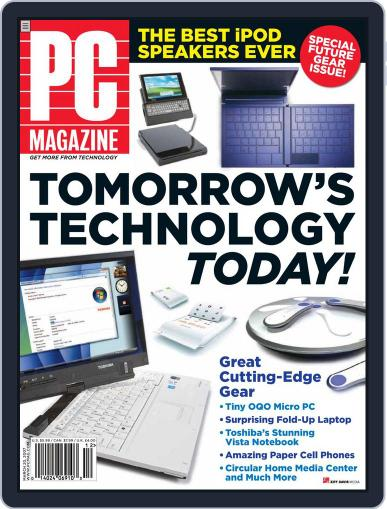 Pc February 23rd, 2007 Digital Back Issue Cover