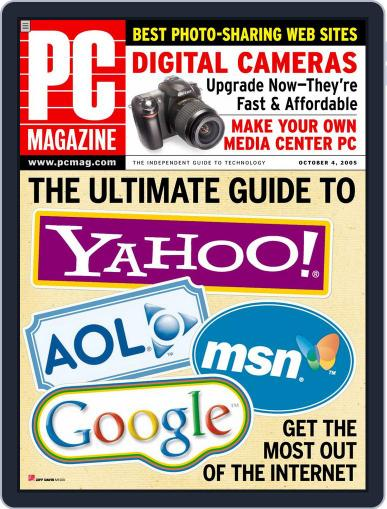 Pc (Digital) September 9th, 2005 Issue Cover