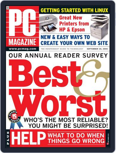 Pc August 26th, 2005 Digital Back Issue Cover