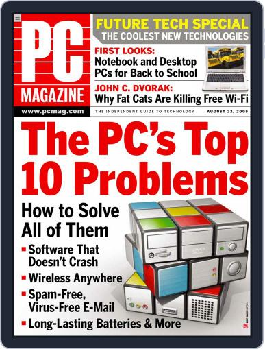 Pc (Digital) July 29th, 2005 Issue Cover