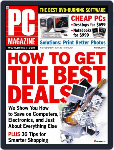 Pc (Digital) April 15th, 2005 Issue Cover