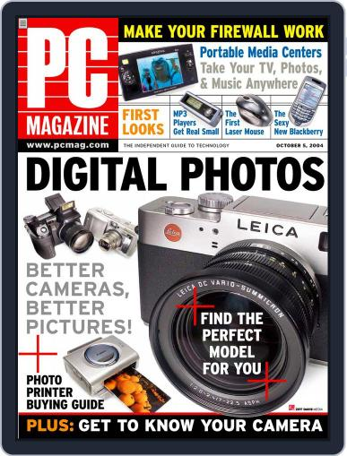 Pc September 10th, 2004 Digital Back Issue Cover