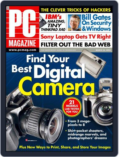 Pc February 20th, 2004 Digital Back Issue Cover