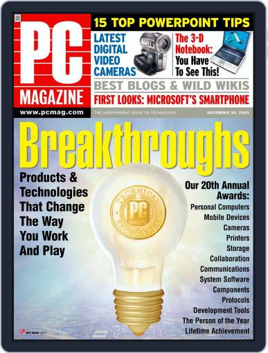 Pc (Digital) December 1st, 2003 Issue Cover