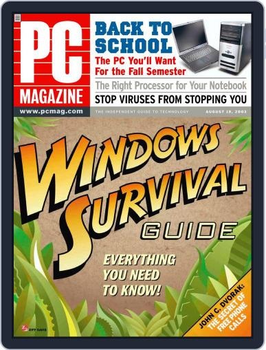 Pc (Digital) July 25th, 2003 Issue Cover