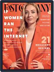 Fast Company (Digital) Subscription October 1st, 2019 Issue