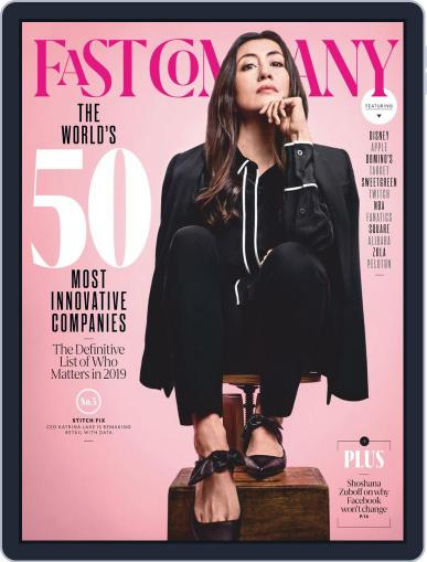 Fast Company (Digital) March 1st, 2019 Issue Cover