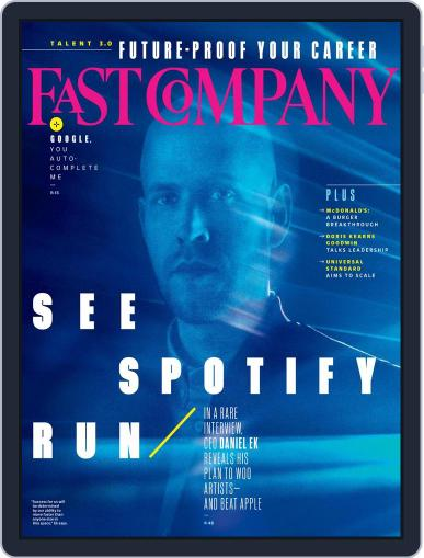 Fast Company (Digital) September 1st, 2018 Issue Cover