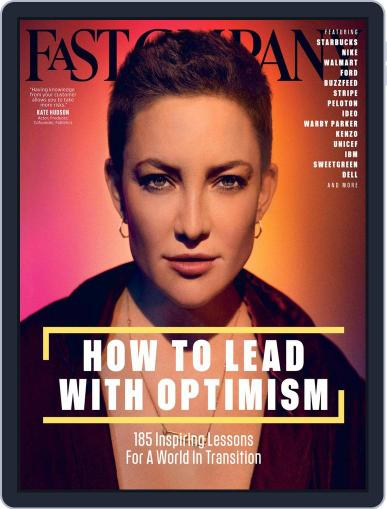Fast Company (Digital) February 1st, 2018 Issue Cover