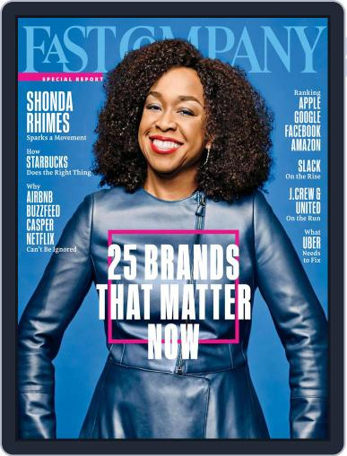 Fast Company (Digital) September 1st, 2017 Issue Cover