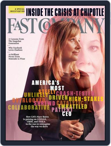 Fast Company November 1st, 2016 Digital Back Issue Cover