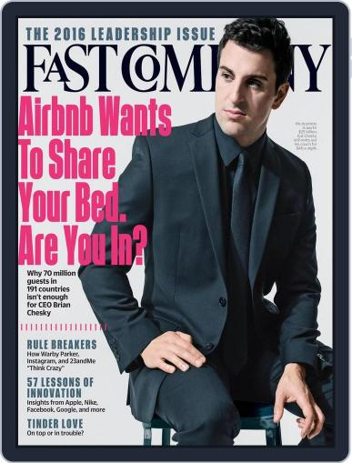 Fast Company January 11th, 2016 Digital Back Issue Cover