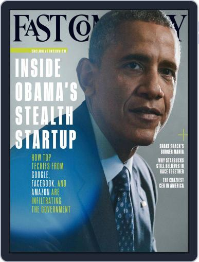 Fast Company (Digital) July 1st, 2015 Issue Cover