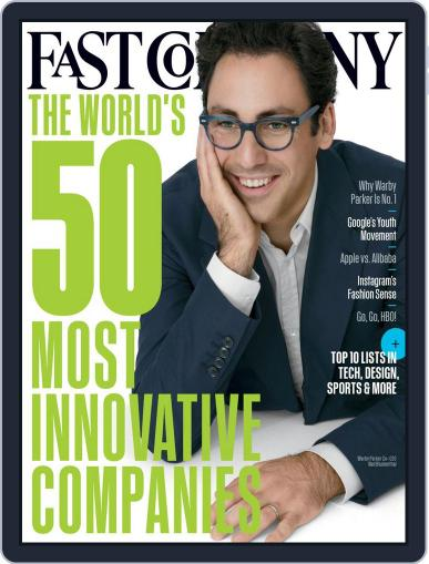 Fast Company (Digital) March 1st, 2015 Issue Cover