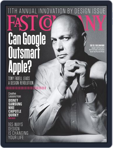 Fast Company September 23rd, 2014 Digital Back Issue Cover