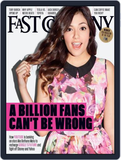 Fast Company (Digital) August 12th, 2014 Issue Cover