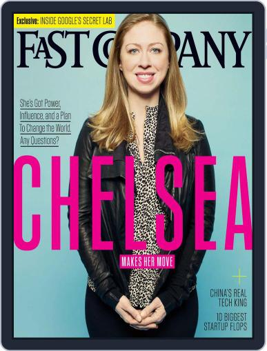 Fast Company (Digital) April 23rd, 2014 Issue Cover