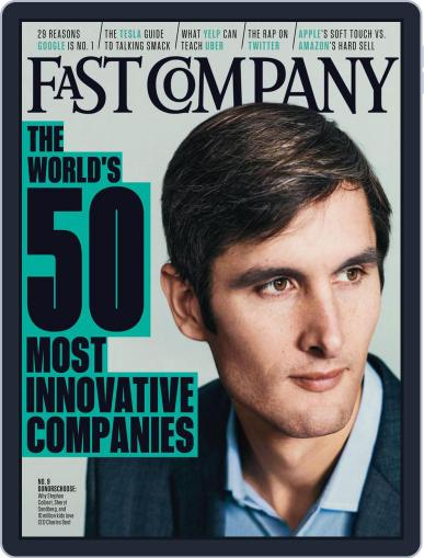Fast Company February 18th, 2014 Digital Back Issue Cover