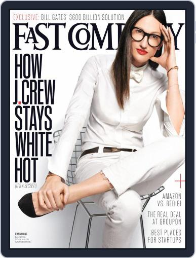 Fast Company April 19th, 2013 Digital Back Issue Cover