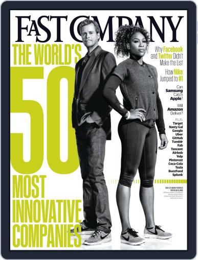 Fast Company February 15th, 2013 Digital Back Issue Cover