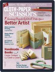 Cloth Paper Scissors (Digital) Subscription January 1st, 2018 Issue