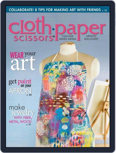 Cloth Paper Scissors (Digital) April 16th, 2015 Issue Cover