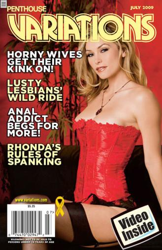 Penthouse Variations July 1st, 2009 Digital Back Issue Cover