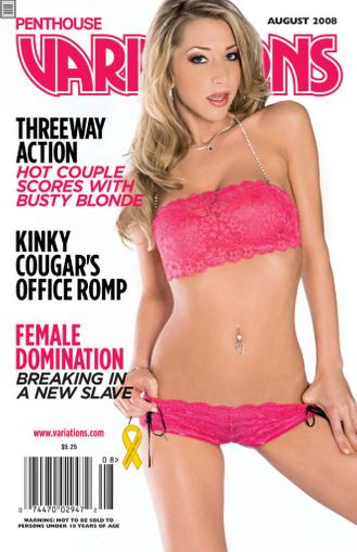 Penthouse Variations June 18th, 2008 Digital Back Issue Cover