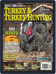 Deer & Deer Hunting (Digital) Subscription April 1st, 2017 Issue