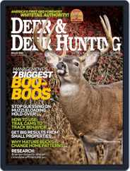 Deer & Deer Hunting (Digital) Subscription December 29th, 2015 Issue