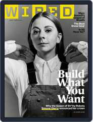 WIRED (Digital) Subscription January 1st, 2020 Issue