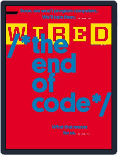WIRED May 17th, 2016 Digital Back Issue Cover