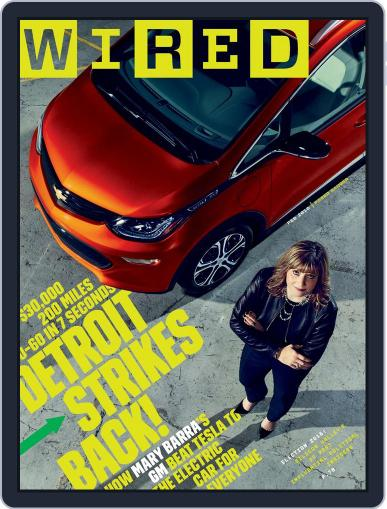 WIRED January 19th, 2016 Digital Back Issue Cover