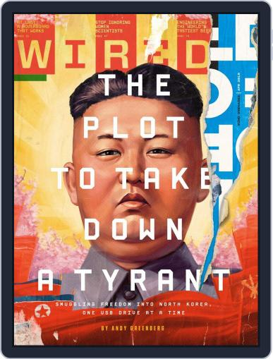 WIRED (Digital) March 24th, 2015 Issue Cover