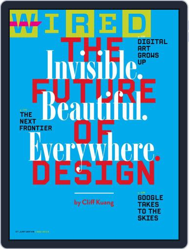 WIRED August 13th, 2013 Digital Back Issue Cover