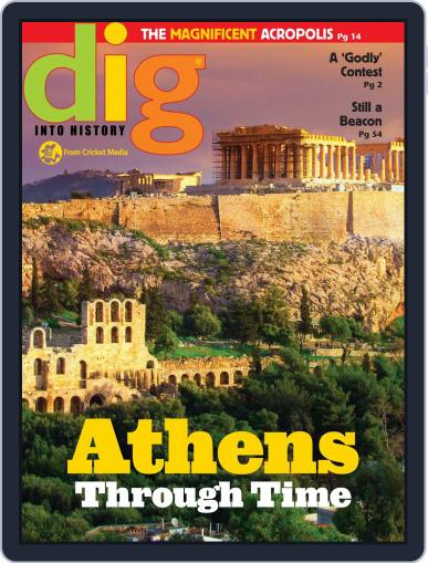 Dig History And Archaeology Magazine For Kids And Children (Digital) October 1st, 2018 Issue Cover