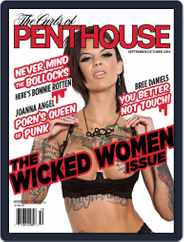 The Girls Of Penthouse (Digital) Subscription October 13th, 2014 Issue